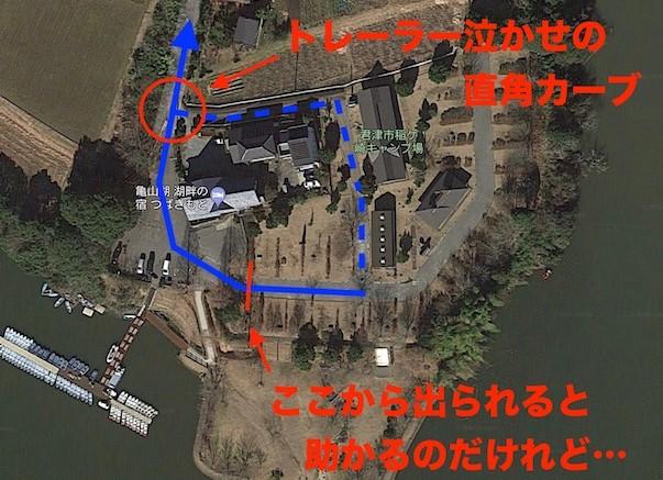 f:id:mochikichi-blog:20210519213741j:plain