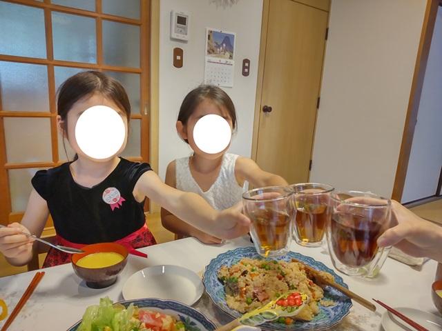 f:id:mochikichi-blog:20210601215811j:plain