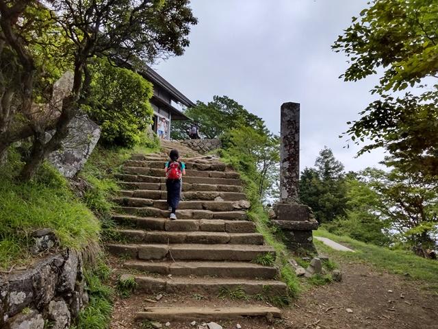 f:id:mochikichi-blog:20210604225037j:plain
