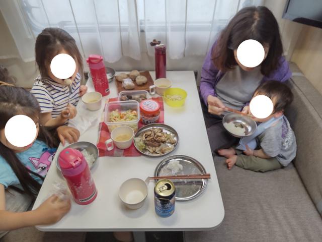 f:id:mochikichi-blog:20210628220703j:plain