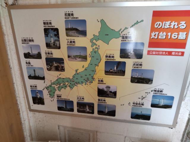 f:id:mochikichi-blog:20210702163829j:plain