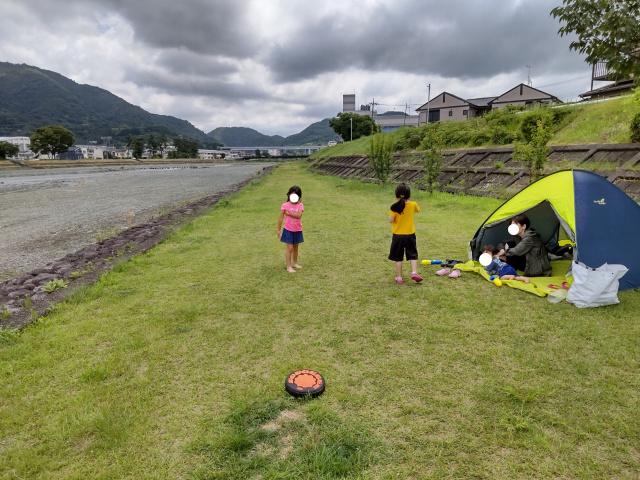 f:id:mochikichi-blog:20210722202322j:plain