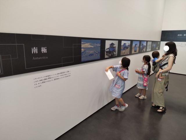 f:id:mochikichi-blog:20210808120540j:plain