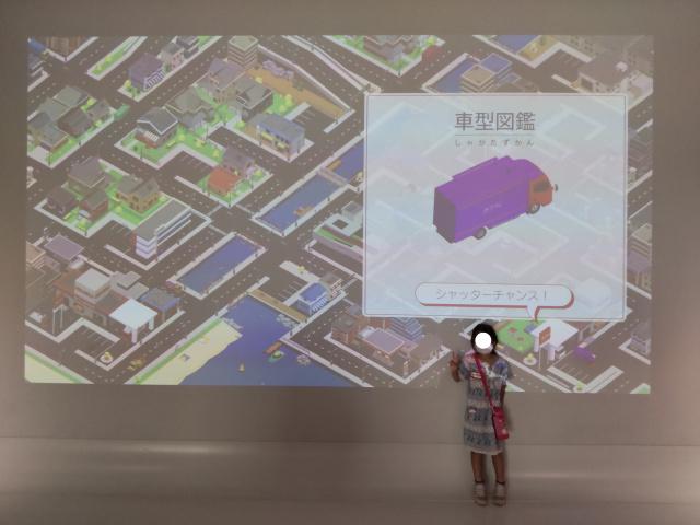 f:id:mochikichi-blog:20210808120609j:plain