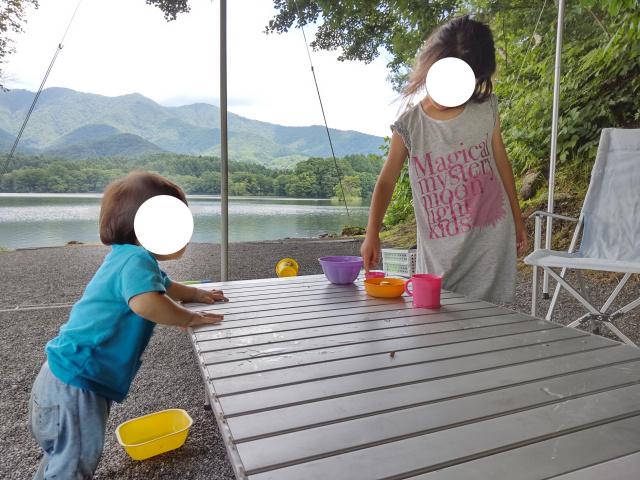 f:id:mochikichi-blog:20210809134437j:plain