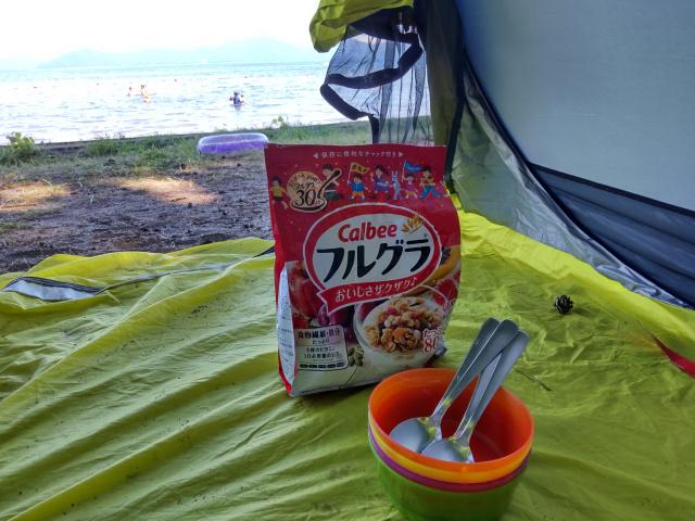 f:id:mochikichi-blog:20210809135102j:plain