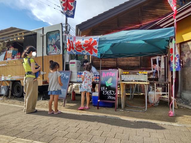 f:id:mochikichi-blog:20210809140944j:plain