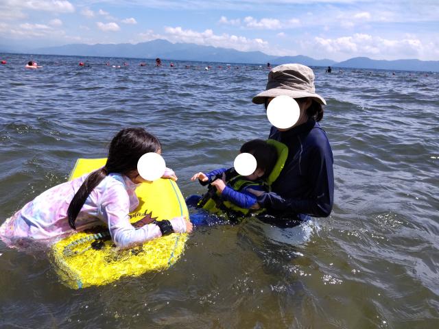f:id:mochikichi-blog:20210809142415j:plain