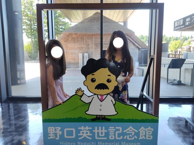 f:id:mochikichi-blog:20210809150514j:plain
