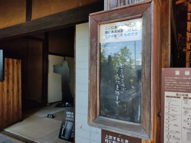 f:id:mochikichi-blog:20210809150522j:plain