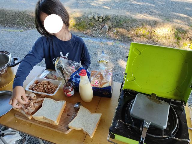 f:id:mochikichi-blog:20210809150818j:plain