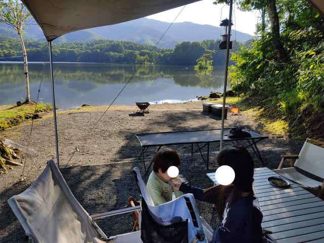 f:id:mochikichi-blog:20210809150822j:plain