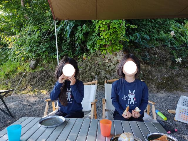 f:id:mochikichi-blog:20210809150827j:plain