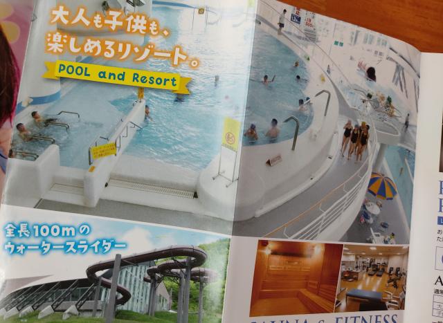 f:id:mochikichi-blog:20210809150921j:plain