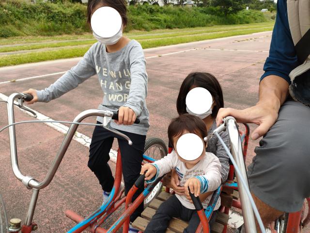 f:id:mochikichi-blog:20210926152426j:plain