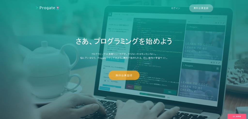 f:id:mochikichi321:20170130202327p:plain