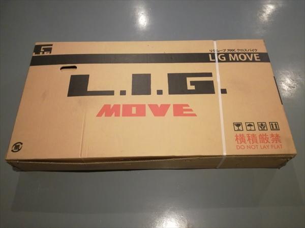 LIG(リグ) MOVE クロスバイク 700Cのダンボール箱