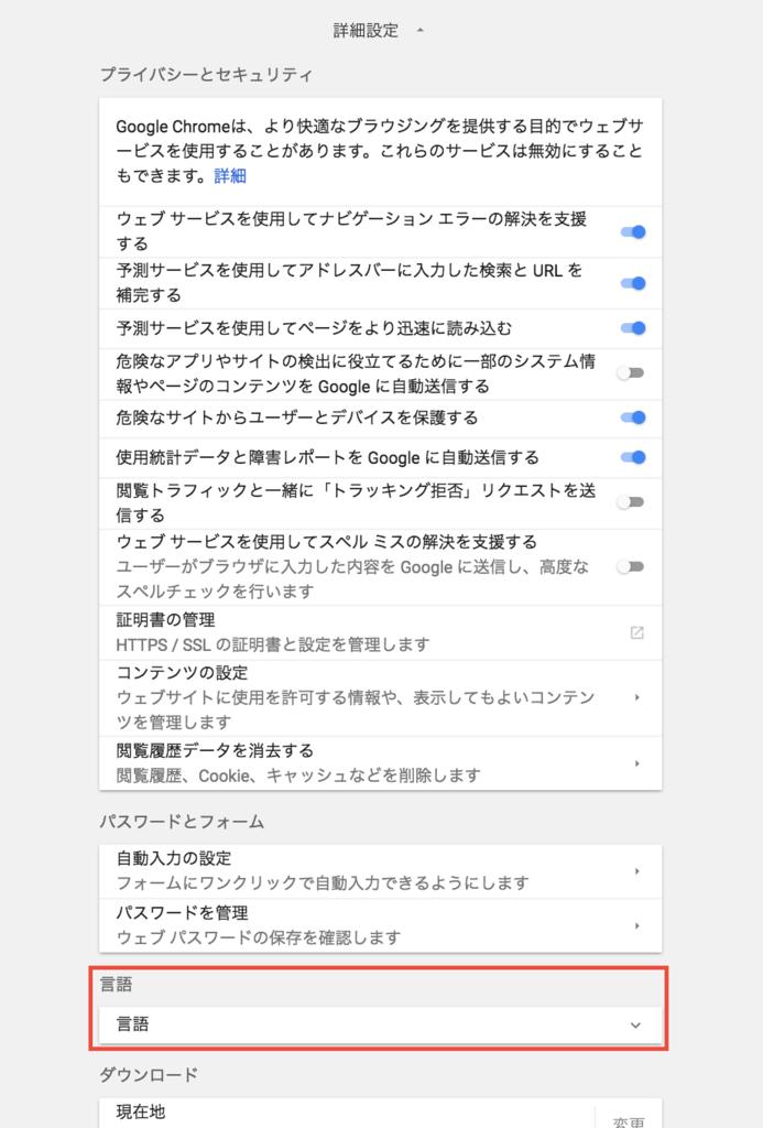 f:id:mochikichi321:20170817143743p:plain