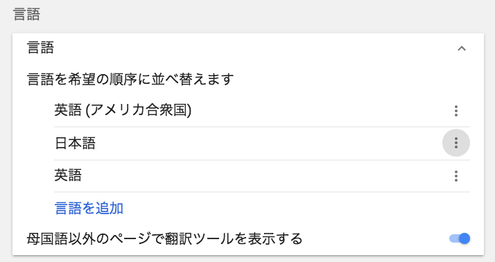 f:id:mochikichi321:20170817143825p:plain