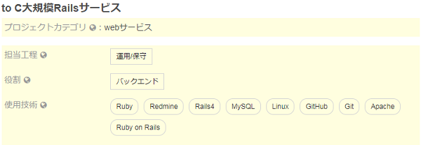 f:id:mochikichi321:20181213162238p:plain