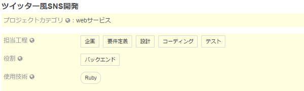 f:id:mochikichi321:20181213162305p:plain