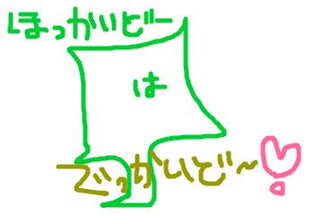 f:id:mochiko-z:20180806200724p:plain