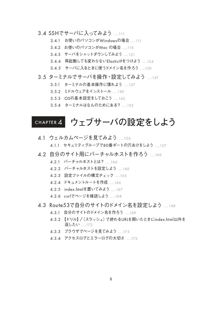 f:id:mochikoAsTech:20210104171620j:plain