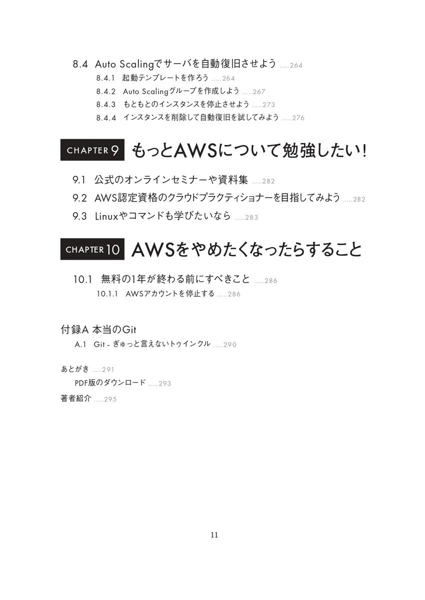 f:id:mochikoAsTech:20210104171633j:plain
