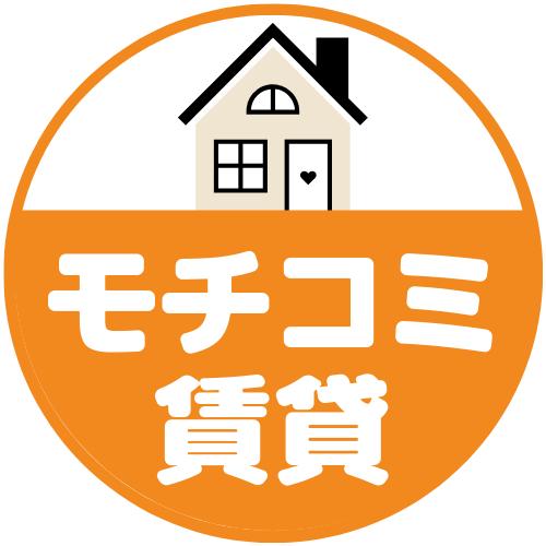 f:id:mochikomi-chintai:20190823184944p:plain