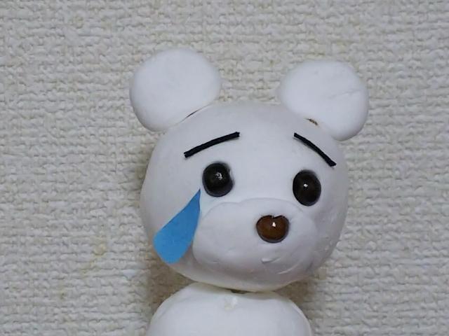 f:id:mochikomi-chintai:20190908172955j:plain