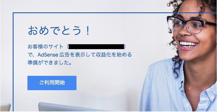 f:id:mochikomu:20190603093302p:plain