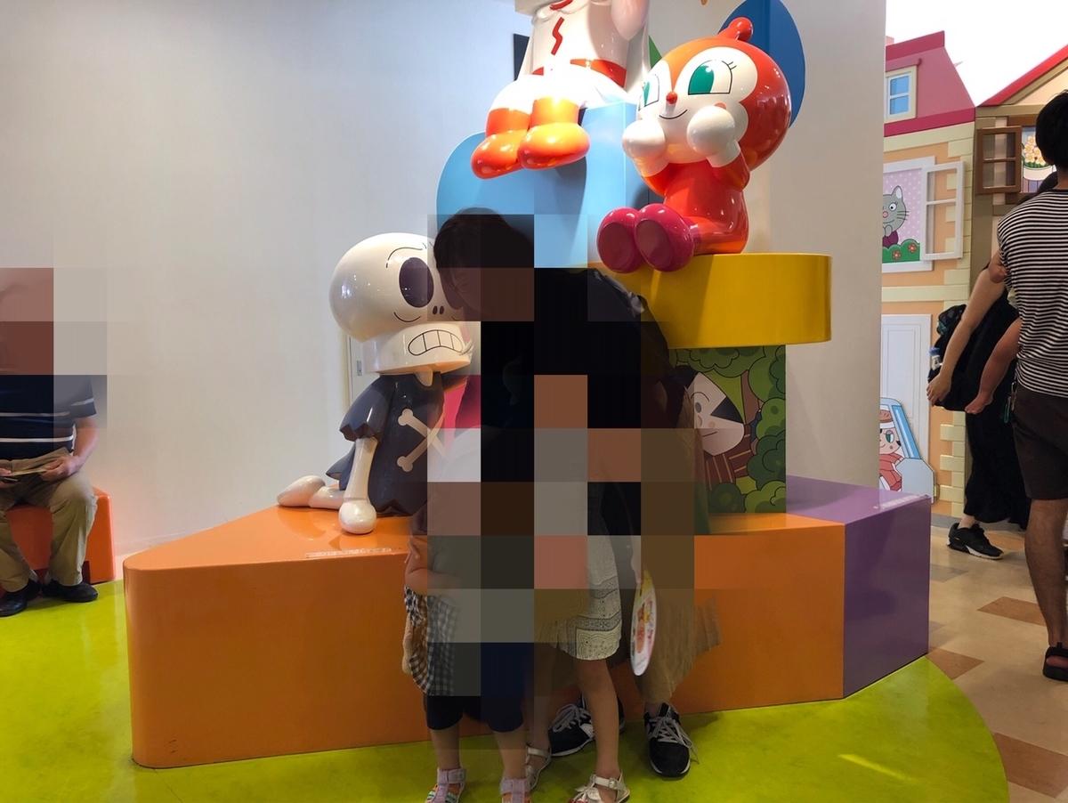 f:id:mochikomu:20190816221726j:plain