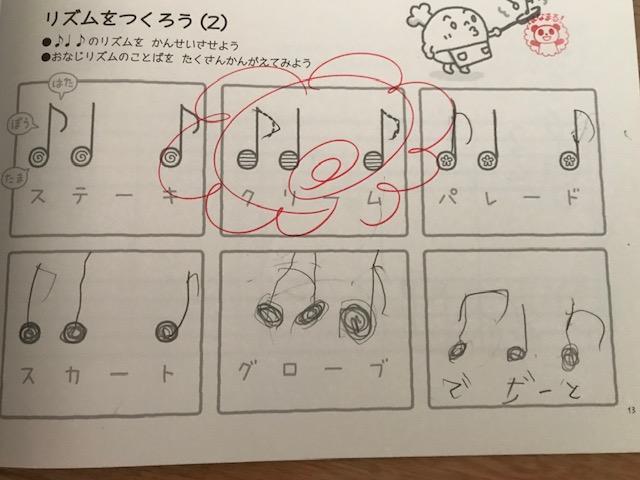 f:id:mochikomu:20190901140615j:plain