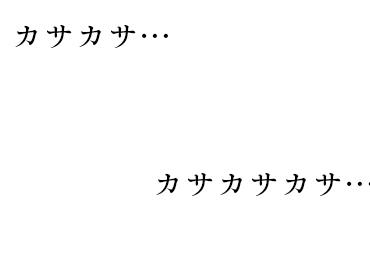 f:id:mochikosan:20170629032204j:plain