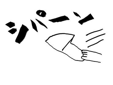 f:id:mochikosan:20170629062208j:plain