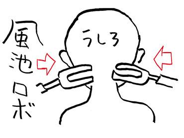 f:id:mochikosan:20170722144220j:plain