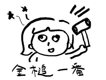 f:id:mochikosan:20170722144249j:plain