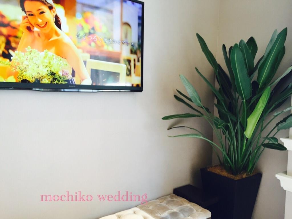 f:id:mochikowedding:20161026131031j:image