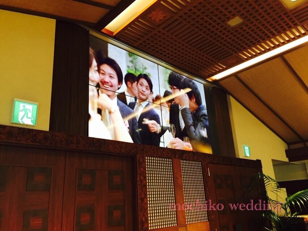 f:id:mochikowedding:20161026131434j:image