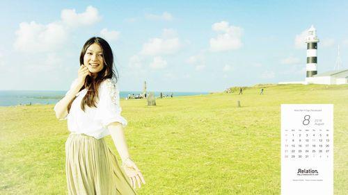 PCデスクトップ用壁紙人物女性地方故郷秋田の景色風景素人モデルダウンロード