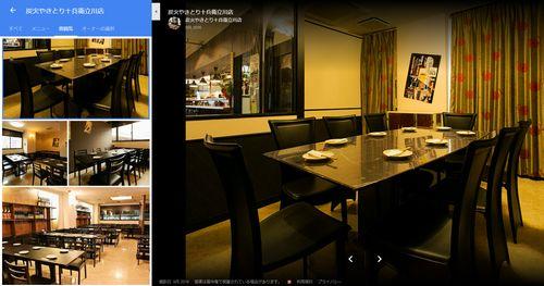 個室ありワンランク上の社会人の合コン飲み会立川市内でオススメコスパの良い居酒屋