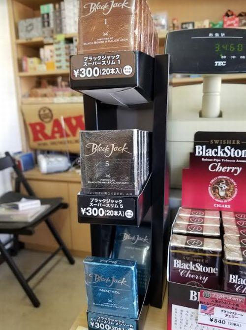 タバコBlackJackブラックジャックスーパースリム安くて美味しい山梨甲府タバコ屋に売っている体に害が少ないタバコ
