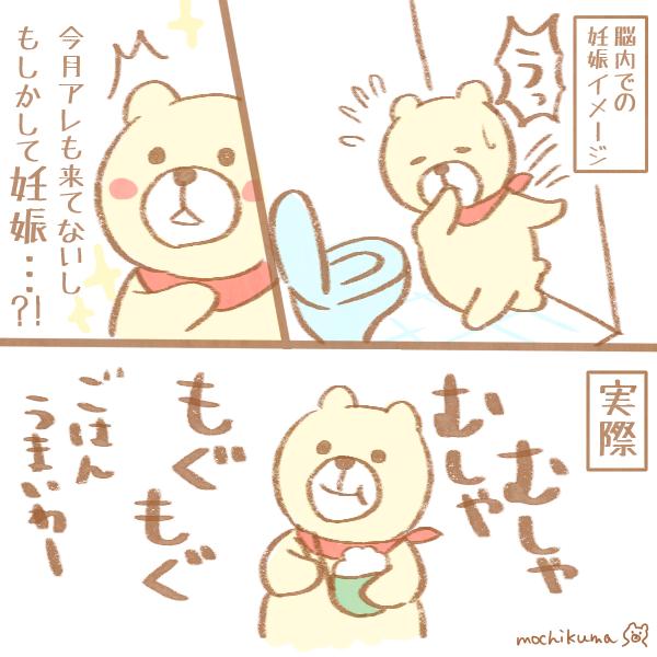 f:id:mochikuma:20151207223402p:plain