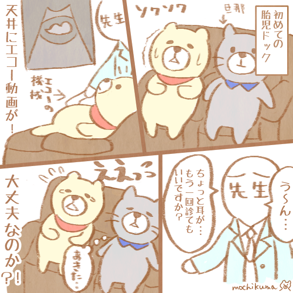 f:id:mochikuma:20151208232939p:plain