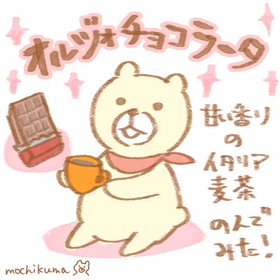 f:id:mochikuma:20160228133236p:plain