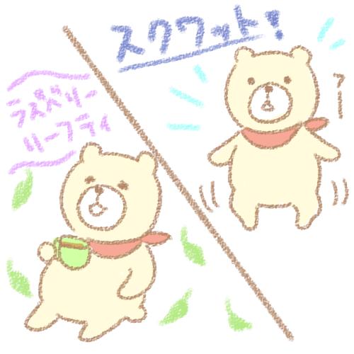 f:id:mochikuma:20160507000810p:plain