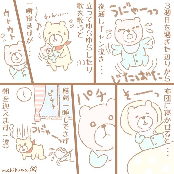 f:id:mochikuma:20160615140104p:plain