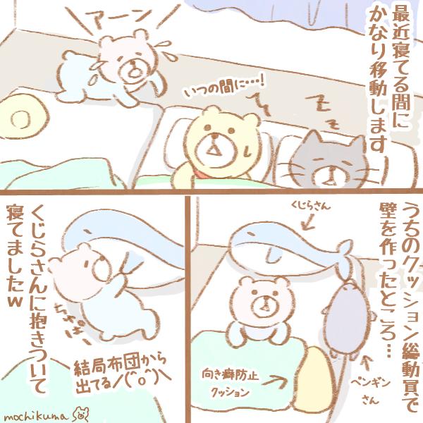 f:id:mochikuma:20161114222051p:plain