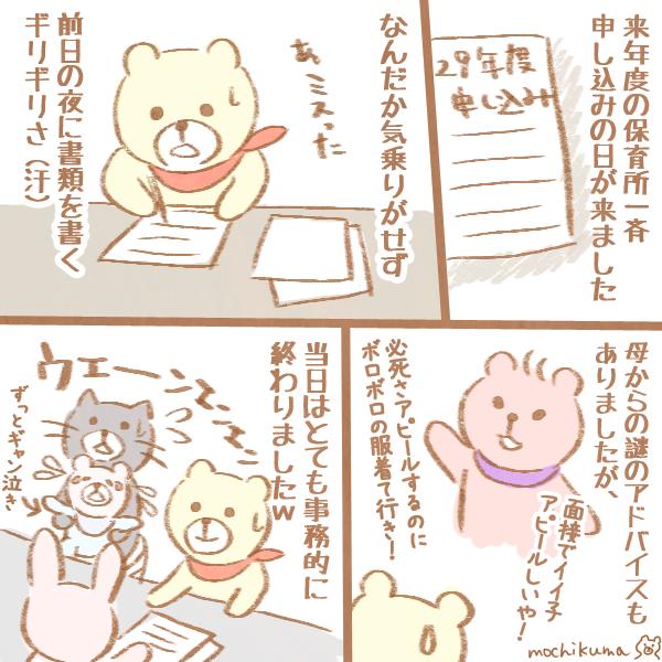f:id:mochikuma:20161202210835p:plain