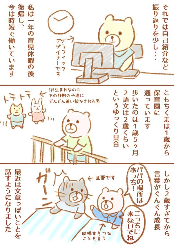 f:id:mochikuma:20180923012557p:plain